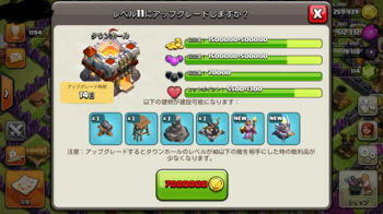 coc4.png